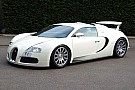 F1 Tagged Bugatti Veyron Set for MPH Show Appearance