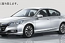2014 Honda Accord Hybrid teased, lacks plug-in hybrid tech